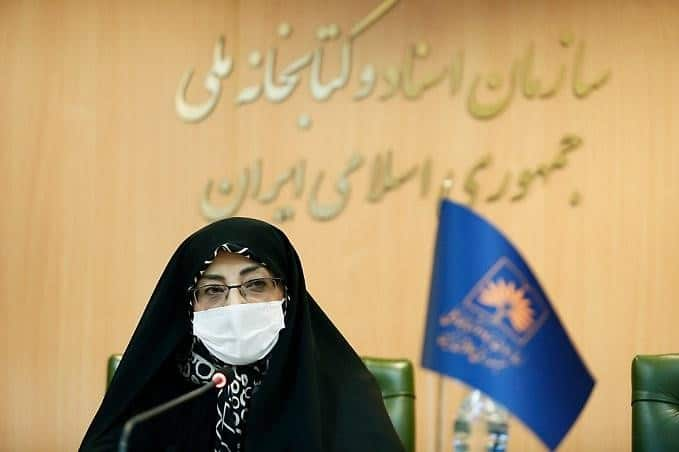 NIM System, Realizing Dream of Free Access to Iran's Historical Data
